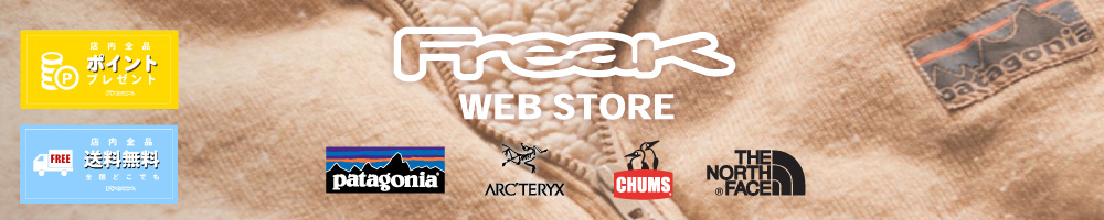 FREAK WEB STORE