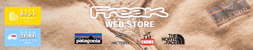 FREAK WEB STORE