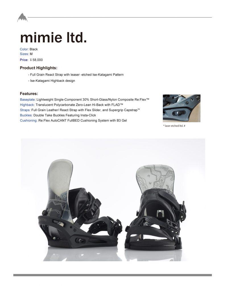 info_mimie